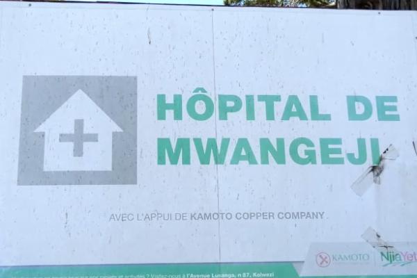 HopitalMwangeji1